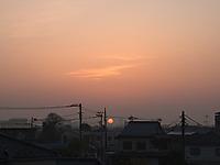Sizumu
